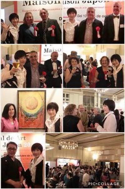 【海外情報】V Bienal de Art 2017(スペイン)