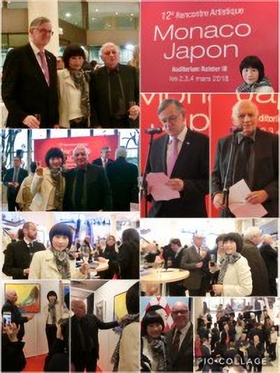 【海外情報】第12回モナコ・日本芸術祭2018